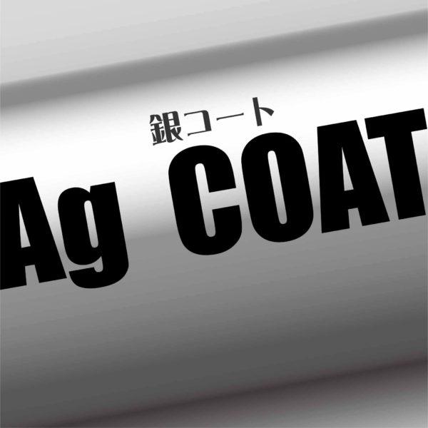 AgCOAT